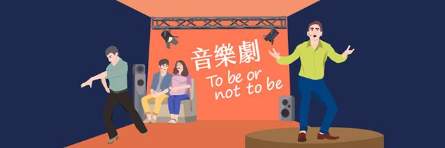 音樂劇恐龍復活了中文版 年底前進新加坡[影]