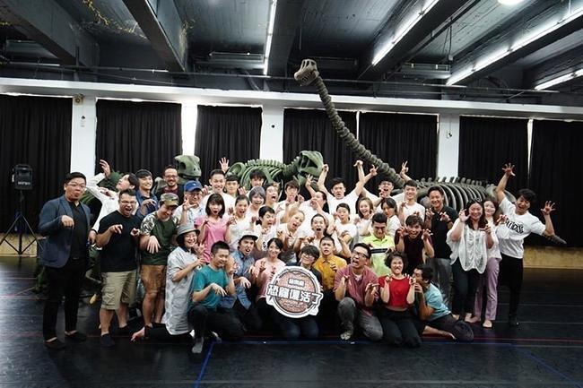 Musical TARU恐龍復活了!帶全齡觀眾身歷其境